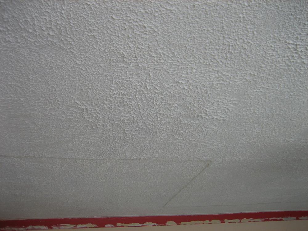 Plaster Over Artex Ceiling 11x11ft Plastering Job In