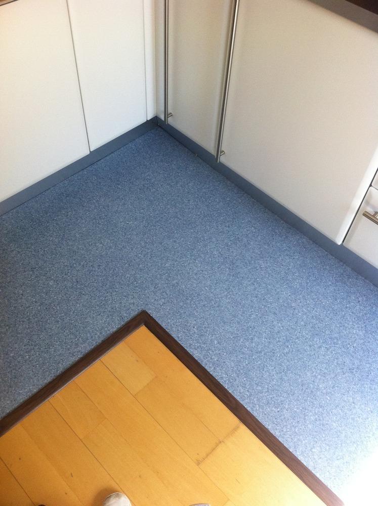 Luvcarpets Worthing 100 Feedback Carpet Amp Lino Fitter